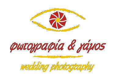 Φωτογραφία και γάμος